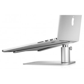 Twelve South HiRise for MacBook details